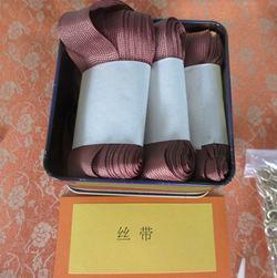 丝带  装裱材料系列
